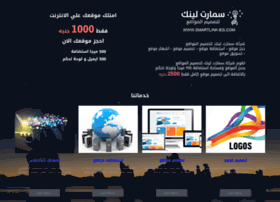 smartlink-eg.com