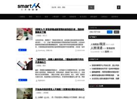 smartlinkin.com.tw