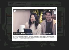 smartliving.hkt.com