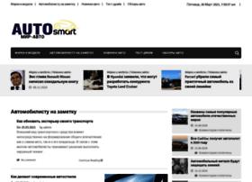 smartmovie.ru