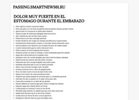 smartnews61.ru
