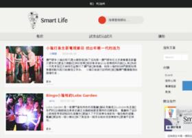 smartno1.com