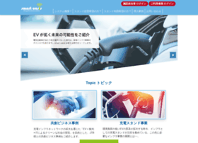 smartoasis.unisys.co.jp