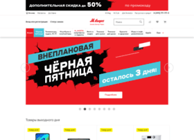 smarton.ru