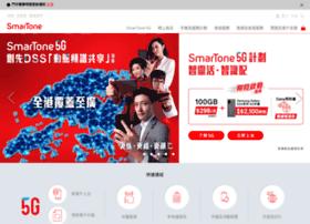 smartone-vodafone.com