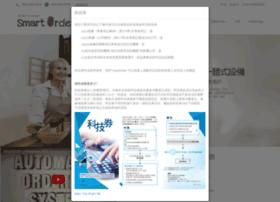 smartordersystem.com
