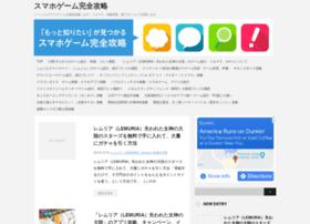 smartphone-game.net