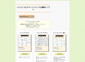 smartphonepuzzle.net