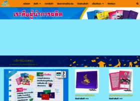smartphotoprint.com