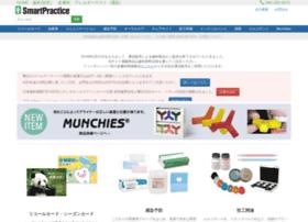 smartpractice.jp