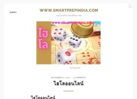 smartprepindia.com
