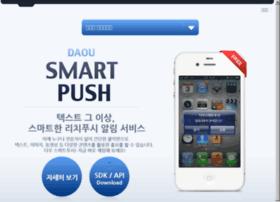 smartpush.co.kr