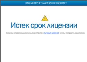smartreef.ru