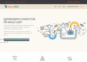 smartseo.ru