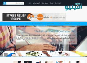 smartsmavenue.com