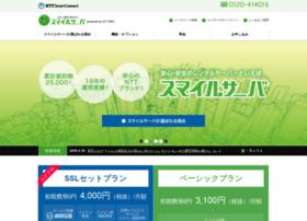 smartsquare.ne.jp