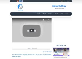 smartsway.tv