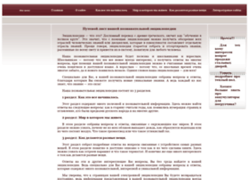 smarttext.ru