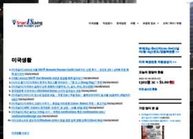 smartusliving.com