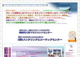 smartvision.co.jp