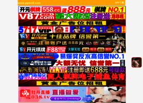 smartwebrowse.com