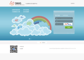 smas.com.cn