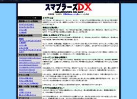 smashdx.gooside.com