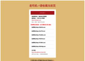 smashmagz.com