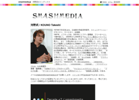 smashmedia.jp