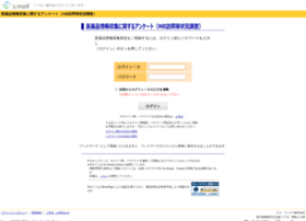 smax-research.jp