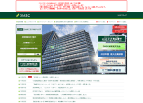 smbc-consulting.co.jp