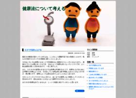 smbenchmark.com