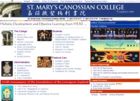 smcc-canossian.org
