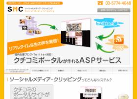 smcp.jp