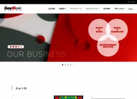sme.co.jp