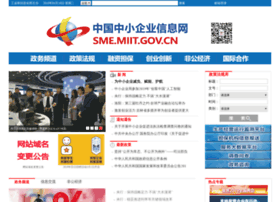 sme.gov.cn