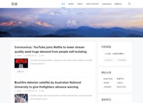 smeinchina.com