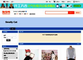 smellycat.taobao.com