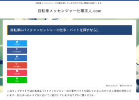 smepro.net