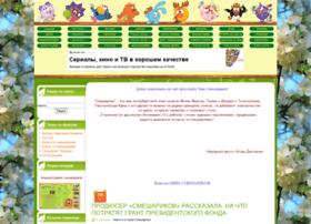smeshariki-mir.ru