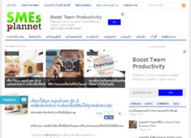 smesplannet.com