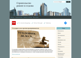 smetnov.com