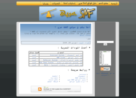 smfarabic.com