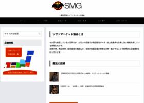 smg-jp.com