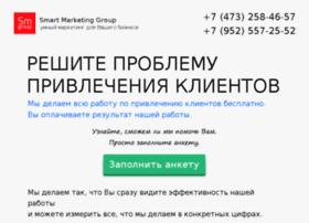 smgvrn.ru