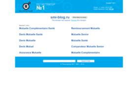 smi-blog.ru