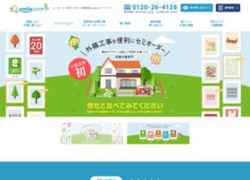 smile-gaikou.com