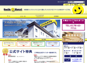 smile-hachinohe.com