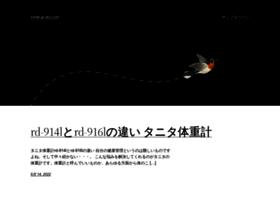 smile-jp-dry.com