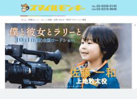 smile-monkey.com
